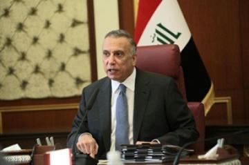 المسيحيون العراقيون يشكرون الكاظمي على موقفه بالمحافظة على ثانوية العقيدة المسيحية