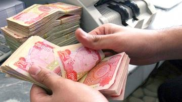 العمل تطلق رواتب متقاعدي العمال  المضمونين لشهرين مع مكافأة مالية