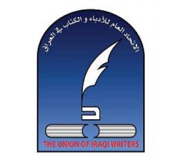 إتحاد الأدباء: سنتصدّر الصفوف في ساحة التحرير ونهتف لرفعة العراق