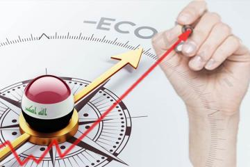 اقتصاد وطني ام موازنة لدولة ريعية؟!