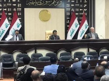 البرلمان يلغي فقرة استكمال الكابينة الوزارية بسبب عدم وصول الترشيحات