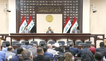 كتلة نيابية تتحدث عن مزاد لبيع رئاسات اللجان (المهمة) في البرلمان العراقي